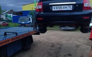Эвакуатор в городе Ярославль 76Evak 24 ч. — цена от 8000 руб