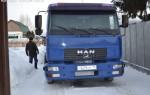 Эвакуатор в городе Тюмень Эвакуатор 72 RUS 24  ч. — цена от 500 руб