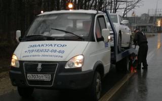 Эвакуатор в городе Горячий Ключ А-1 24 ч. — цена от 800 руб