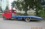 Эвакуатор в городе Пенза Автотехпомощь 24 ч. — цена от 800 руб
