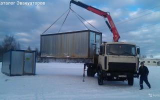 Эвакуатор в городе Гатчина Ильдар 24 ч. — цена от 800 руб