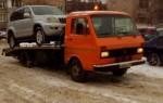 Эвакуатор в городе Тула Михаил 24 ч. — цена от 800 руб