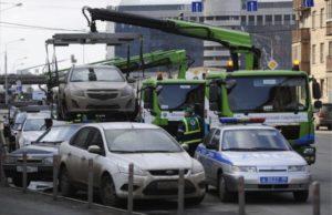 эвакуация на штрафстоянку за неправильную парковку