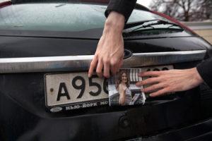 Могут ли эвакуировать машину без номеров, имеют ли на это право